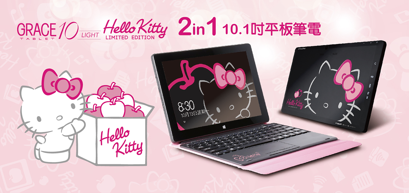 【Windows 10版本】Hello Kitty Grace10 Light 10.1吋 2 in 1平板筆電
